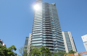 2LDK Mansion in Shinjuku - Shinjuku-ku