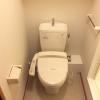 1K Apartment to Rent in Suginami-ku Toilet
