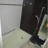 1LDK Apartment to Buy in Shinjuku-ku Bathroom
