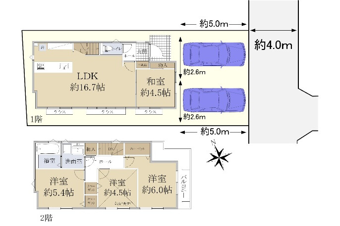 4LDK House to Buy in Mitaka-shi Floorplan