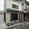 3DK House to Buy in Kyoto-shi Shimogyo-ku Exterior