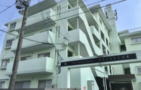 4DK Mansion in Kawanacho - Nagoya-shi Showa-ku