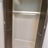 2K Apartment to Buy in Shibuya-ku Storage