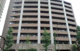 2LDK Mansion in Hiratsuka - Shinagawa-ku