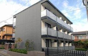 1LDK Mansion in Minamimagome - Ota-ku
