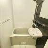 2K Apartment to Buy in Shibuya-ku Bathroom