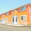 2LDK Apartment to Rent in Hiratsuka-shi Exterior