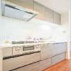 2LDK Apartment to Buy in Nagaokakyo-shi Kitchen