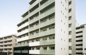 1K Mansion in Ohashi - Meguro-ku