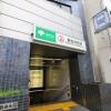 1LDK Apartment to Buy in Shinjuku-ku Train Station