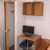 1K 아파트 to Rent in Bunkyo-ku Room