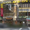 Whole Building Office to Buy in Toshima-ku Shopping Mall