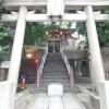 1LDK Apartment to Rent in Meguro-ku Surrounding Area