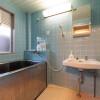 1DK Apartment to Rent in Shinjuku-ku Bathroom