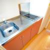 1K Apartment to Rent in Nerima-ku Kitchen