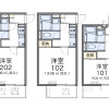 1K Apartment to Rent in Arakawa-ku Floorplan