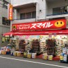 Whole Building Apartment to Buy in Shibuya-ku Shopping Mall