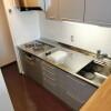 2LDK Apartment to Buy in Kyoto-shi Nakagyo-ku Kitchen