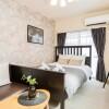 在新宿區內租賃1DK 公寓大廈 的房產 臥室