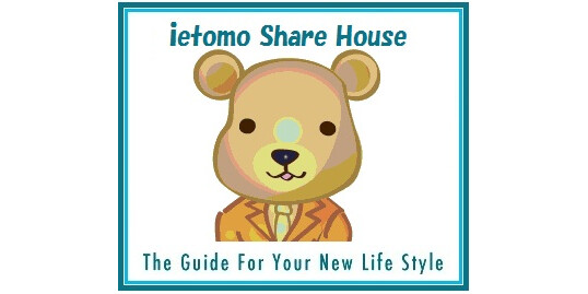 Ietomo Share House