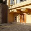 3LDK Apartment to Buy in Machida-shi Building Entrance