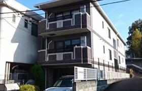 1LDK Mansion in Nakagawa - Yokohama-shi Tsuzuki-ku