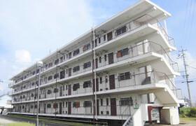 2K Mansion in Kitaima - Ichinomiya-shi