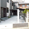 1K Apartment to Rent in Ota-ku Common Area