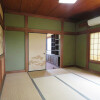 10LDK House to Buy in Yokohama-shi Naka-ku Japanese Room