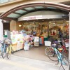 1R Apartment to Rent in Kyoto-shi Shimogyo-ku Supermarket