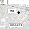 4LDK House to Rent in Setagaya-ku Access Map