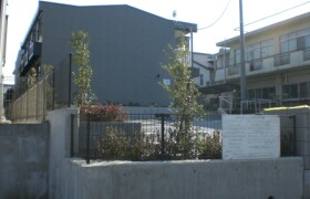 1K Apartment in Kaneda - Atsugi-shi