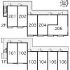 2K Apartment to Rent in Chofu-shi Interior