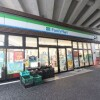 3SLDK House to Buy in Nerima-ku Convenience Store