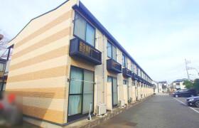 1K Apartment in Inadaira - Musashimurayama-shi