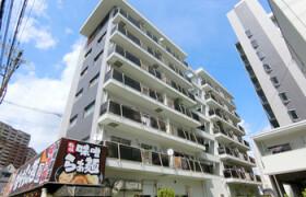 大阪市淀川区新高-1R{building type}