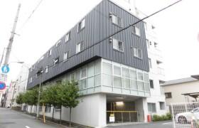 1SLDK Mansion in Nishigotanda - Shinagawa-ku