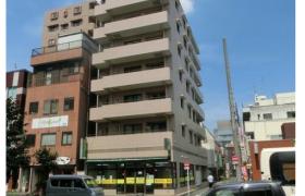 2LDK Mansion in Nishikicho - Tachikawa-shi