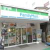 2DK アパート 豊島区 Convenience Store