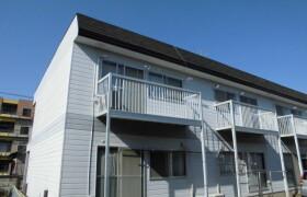 2DK Apartment in Ino - Hiratsuka-shi