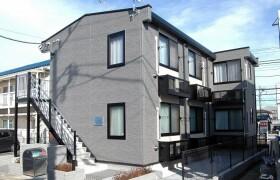 1K Apartment in Koyasumachi - Hachioji-shi
