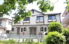 2DK Terrace house in Shakujiidai - Nerima-ku