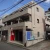 Whole Building Apartment to Buy in Yokohama-shi Kohoku-ku Exterior