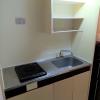 在船橋市内租赁1K 公寓大厦 的 厨房