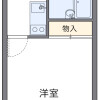 1K Apartment to Rent in Habikino-shi Floorplan