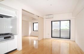 1LDK Mansion in Sarugakucho - Shibuya-ku