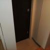 在狛江市內租賃1LDK 公寓大廈 的房產 入口/玄關