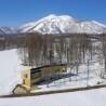 Whole Building House to Buy in Abuta-gun Niseko-cho View / Scenery