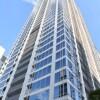 1LDK Apartment to Buy in Chiyoda-ku Exterior
