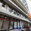 1LDK Apartment to Buy in Suginami-ku Post Office